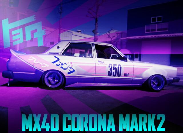KAIDO RACER MX40 CORONA MARK2