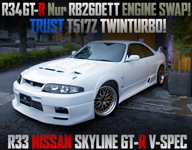 R34GTR NUR RB26 SWAPPED R33GTR VSPEC