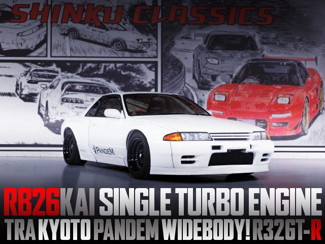RB26 SINGLE TURBO AND PANDEM WIDEBODY WITH R32 GT-R