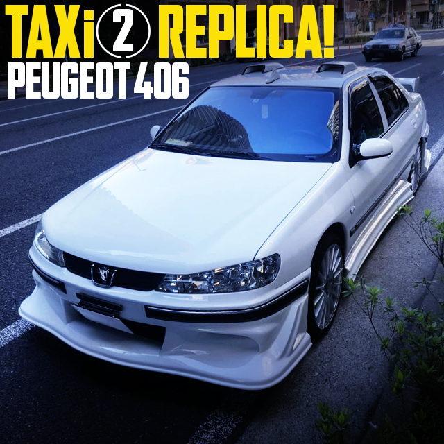 TAXi2 REPLICA PEUGEOT 406
