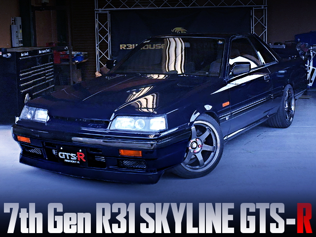 LIMITED 800 CARS OF A R31 SKYLINE GTS-R