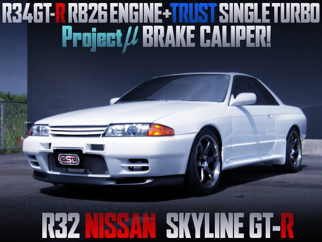 R34 RB26 WITH TRUST SINGLE TURBO INTO A R32 GT-R WHITE