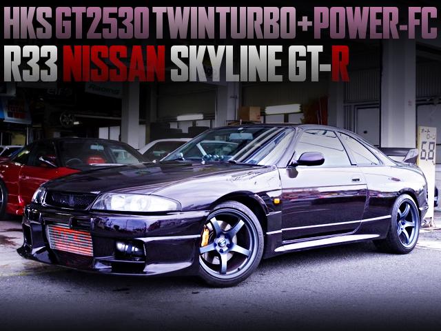HKS GT2530 TWINTURBO R33 SKYLINE GT-R