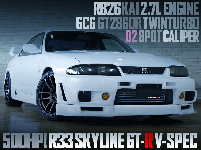 500HP GCG TWINTURBO AND RB26 2700cc INTO A R33 GTR VSPEC