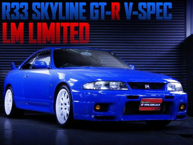 R33 SKYLINE GT-R V-SPEC LM-LIMITED