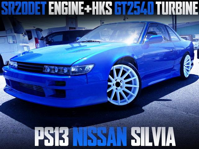 GT2540 TURBOCHARGED PS13 NISSAN SILVIA
