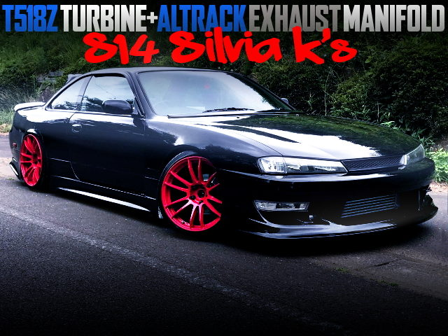 T518Z AND Altrack EXHAUST MANIFOLD WITH S14 SILVIA Ks KOUKI