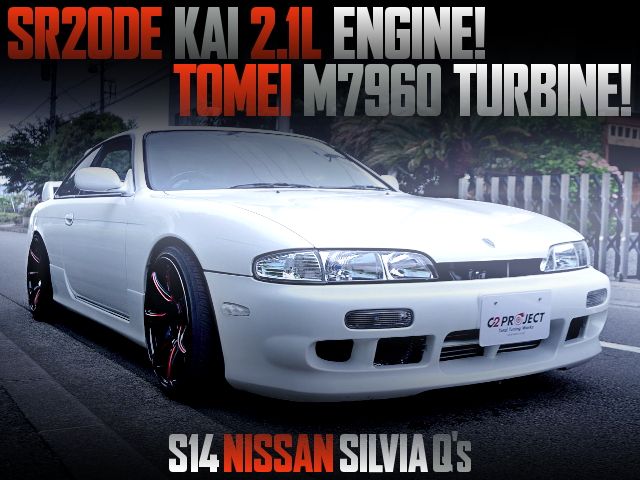 SR20DE 2100cc WITH M7960 TURBO INTO S14 SILVIA ZENKI FACE