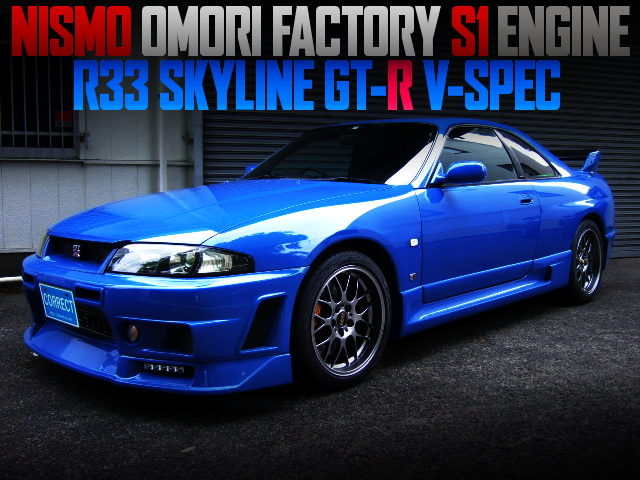 NISMO OMORI FACTORY S1 ENGINE R33 GT-R V-SPEC