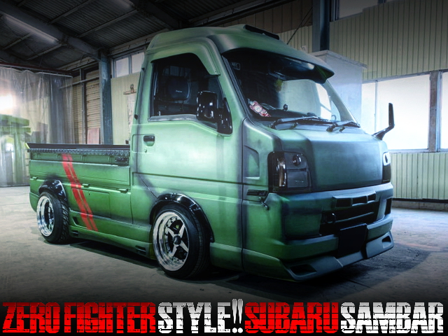 ZERO FIGHTER RUBBER PAINT OF TT1 SAMBAR TRUCK