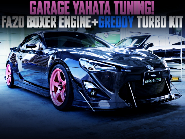 GARAGE-YAHATA TUNING TOYOTA 86 GT TURBO