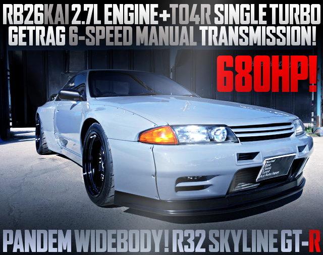 RB26 2700cc on TO4R Turbo INTO R32GTR PANDEM WIDEBODY