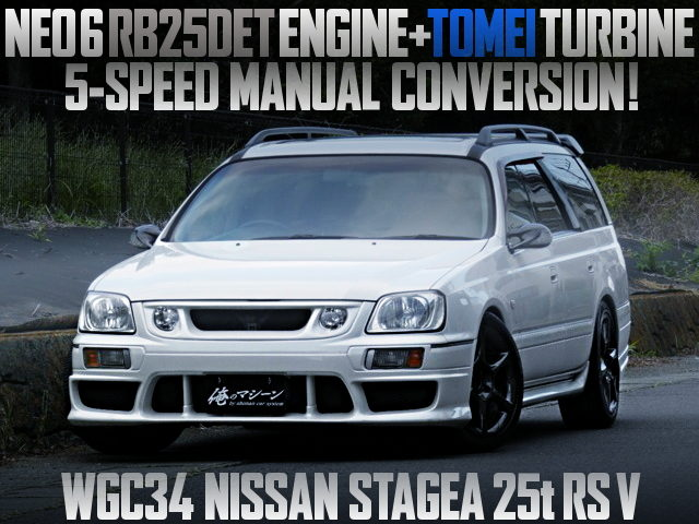 TOMEI TURBO AND 5MT CONVERSION TO WGC34 STAGEA