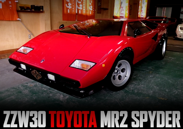 WOLF COUNTACH REPLICA ZZW30 MR2 SPYDER