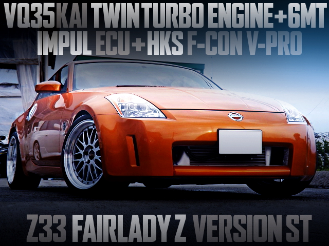 VQ35 TWINTURBO ENGINE INTO Z33 FAIRLADY Z VERSION ST