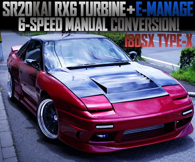 FORGED PISTONS AND RX6 TURBINE FOR 180SX TYPE-X WIDEBODY