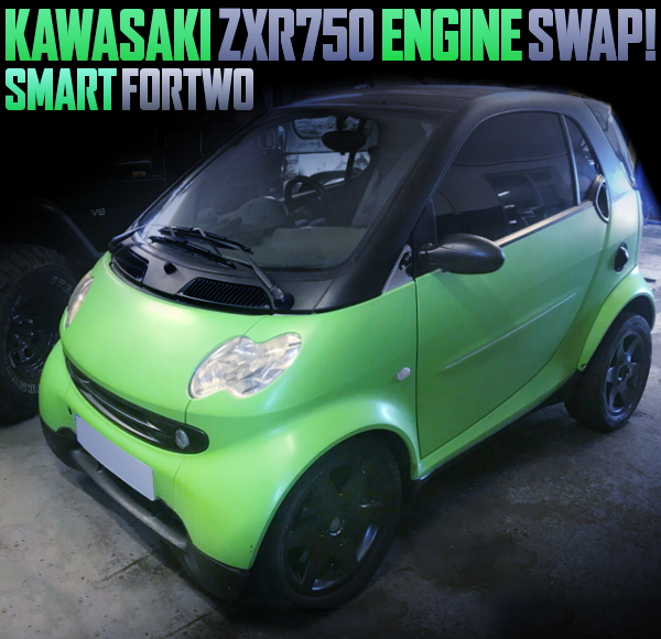 KAWASAKI ZXR750 BIKE ENGINE SWAPPED SMART FORTWO