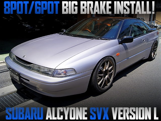 8POT AND 6POT BIG BRAKE FOR SUBARU SVX