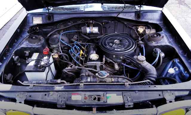 A12 1200cc OHC ENGINE