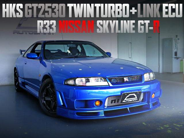 GT2530 TWIN TURBOCHARGED R33 SKYLINE GT-R BLUE METALLIC