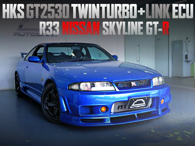 GT2530 TWIN TURBOCHARGED R33 SKYLINE GT-R BLUE METALLIC