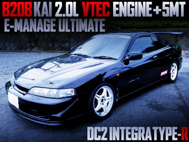B20B VTEC ENGINE INSTALL DC2 INTEGRA TYPE-R