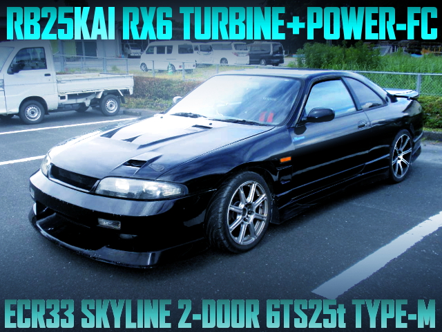 RX6 TURBOCHARGED ECR33 SKYLINE 2-DOOR