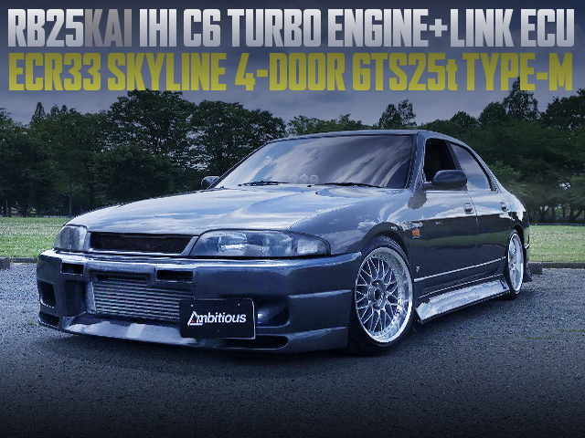 IHI C6 TURBOCHARGED ECR33 SKYLINE 4-DOOR GTS25t TYPE-M