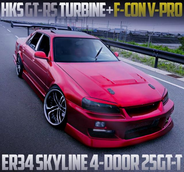 HKS GT-RS TURBO AND V-PRO WITH ER34 SKYLINE 4-DOOR