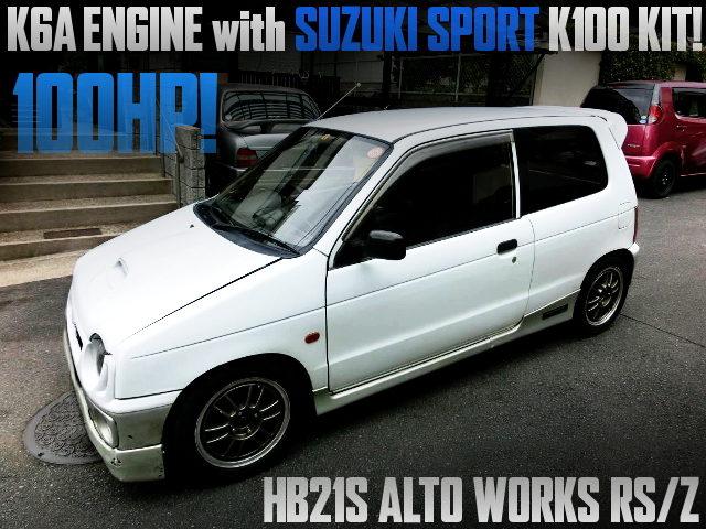 SUZUKI SPORT K100 TURBO KIT with HB21S ALTOWORKS RSZ