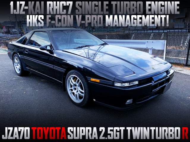 RHC7 TURBOCHARGED JZA70 SUPRA MK3