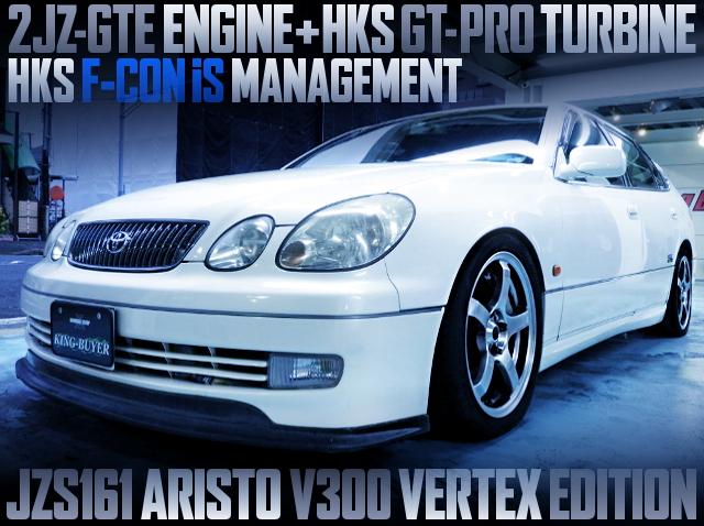 HKS GT-PRO TURBOCHARGED JZS161 ARISTO V300 VERTEX EDITION