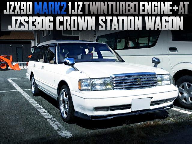 JZX90 1JZ TWINTURBO ENGINE SWAPPED JZS130G CROWN WAGON