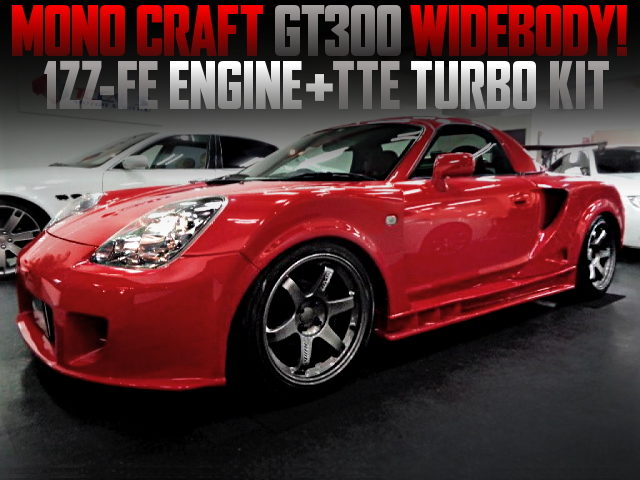 1ZZ With TTE TURBO KIT FOR MONO CRAFT GT300 MR-S