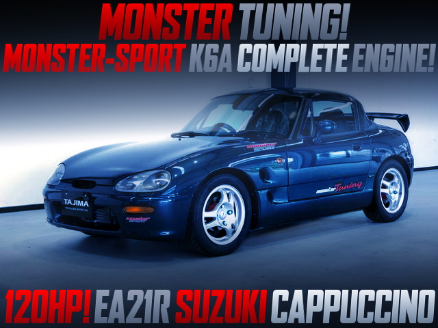 MONSTER SPORT TUNING OF EA21R CAPPUCCINO