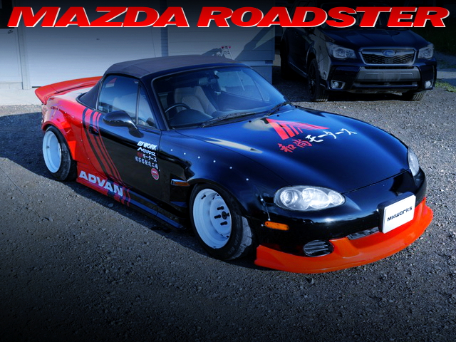 ADVAN RACING PAINT FOR NB6C MAZDA ROADSTER