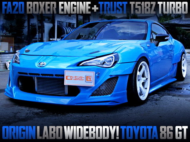 ORIGIN Labo WIDEBODY AND T518Z TURBO KIT WITH TOYOTA 86 GT