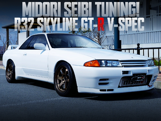 RB26 GT-SS TWINTURBO AND SS690 TRANSMISSION WITH R32 GT-R V-SPEC