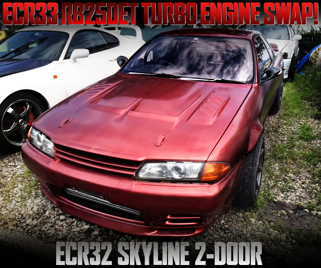 RB25 TURBO ENGINE SWAPPED ECR32 SKYLINE 2-DOOR