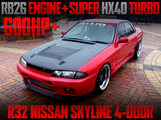 RB26 WITH SUPER HX40 TURBO INTO R32 SKYLINE 4-DOOR