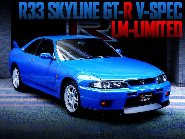N1 RB26 INTO R33 GT-R V-SPEC LM-LIMITED