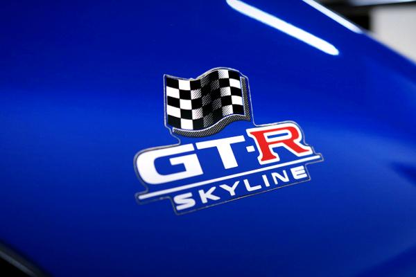 R33 GT-R LM LIMITED LOGO DECAL