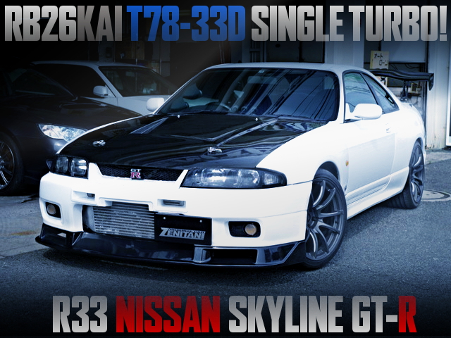 GREDDY T78-33D TURBOCHARGED R33 SKYLINE GT-R WHITE