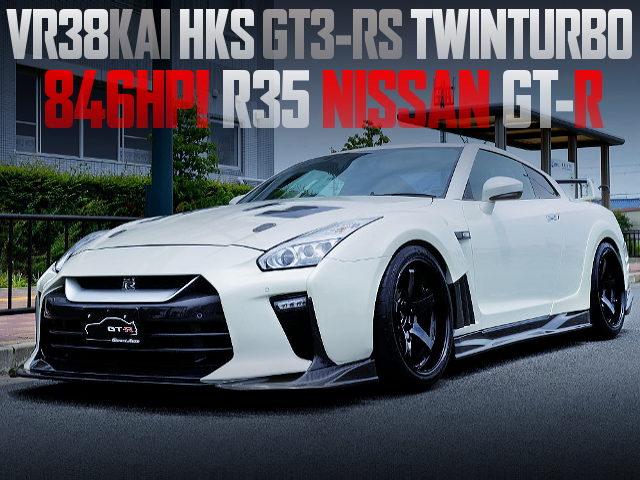HKS GT3-RS TWINTURBOCHARGED R35 GT-R