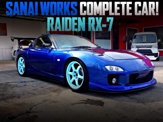 SANAI-WORKS COMPLETE CAR FOR RAIDEN RX-7