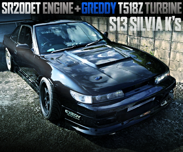 GREDDY T518Z TURBOCHARGED S13 SILVIA KS