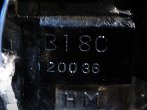 B18C ENGINE BLOCK LOGO