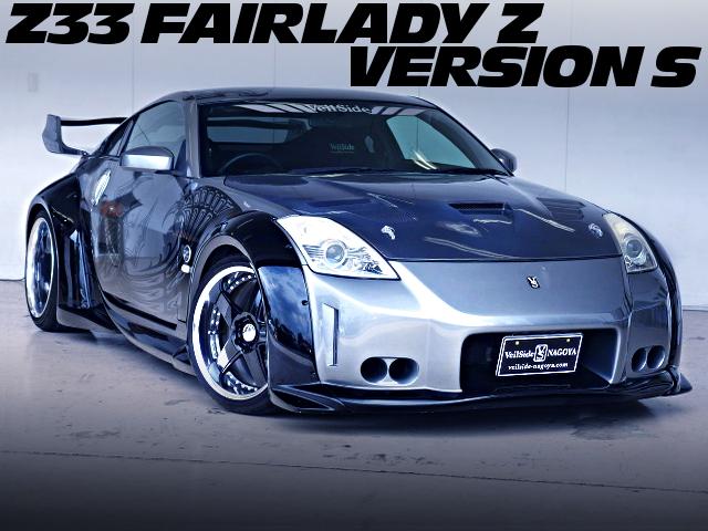 TOKYO DRIFT TAKASHI REPLICA OF Z33 FAIRLADY Z VERSION S