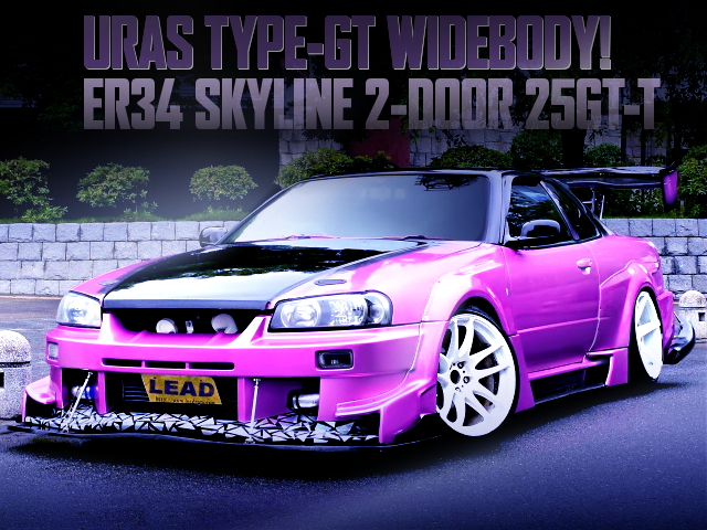 URAS TYPE-GT WIDEBODY OF ER34 SKYLINE 2-DOOR 25GT-T