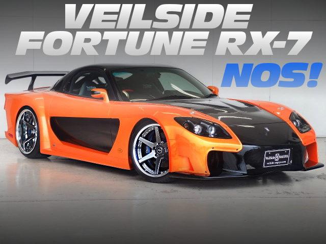 NOS installed VeilSide FORTUNE RX-7